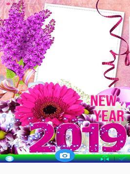 Happy New Year screenshot 2