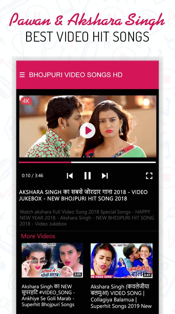 Bhojpuri Video Songs HD for Android - APK Download