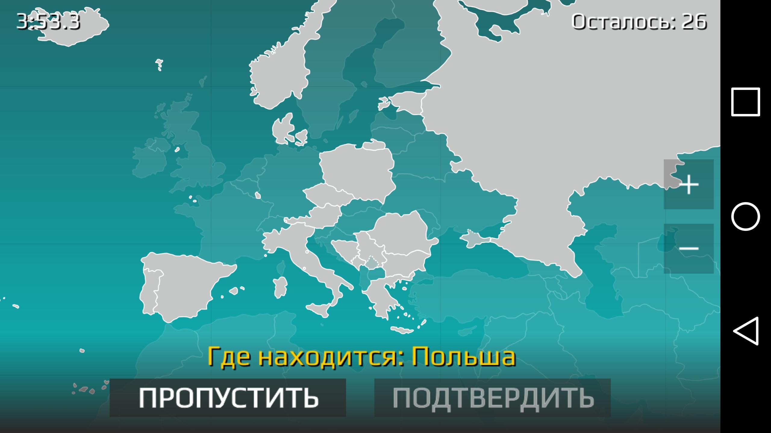 Карта мира из стран играть леон казино онлайн