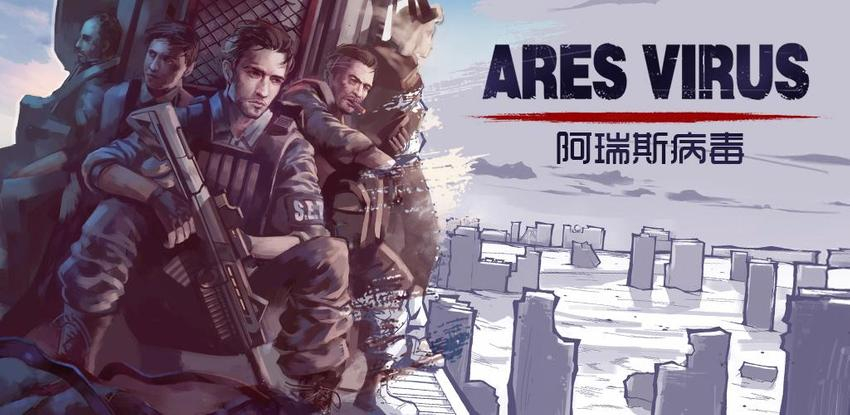 Ares Virus (Unreleased) APK