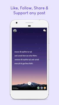 Qeeda screenshot 2