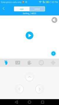 Q-Link(Qihan) screenshot 5