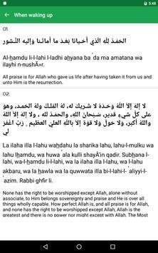 Muslim Prayer Times & Qibla Compass screenshot 9