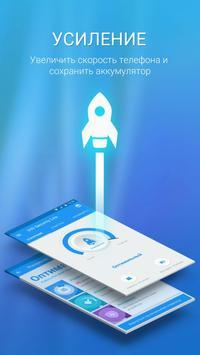 360 Security Lite постер