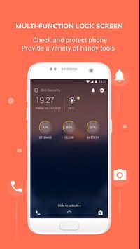 360 Security screenshot 3