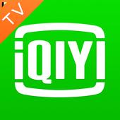 愛奇藝 - iQIYI (電視/機上盒)專用–熱播連續劇線上看 图标