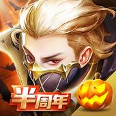 魔剣伝説 icon