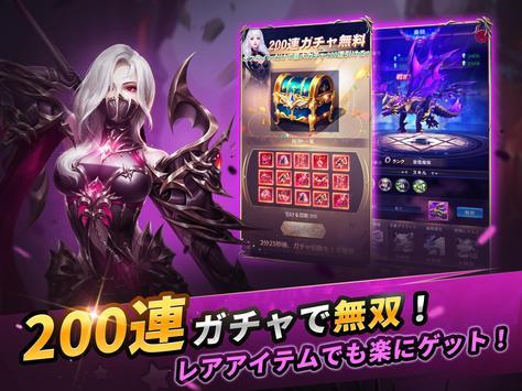魔剣伝説 screenshot 13