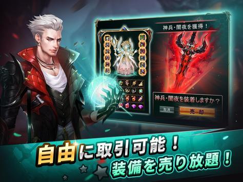 魔剣伝説 screenshot 10