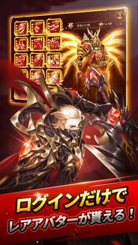 2 Schermata 魔剣伝説
