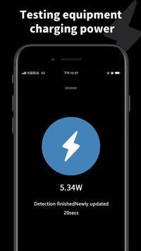 Pika! Charging show - charging animation imagem de tela 9