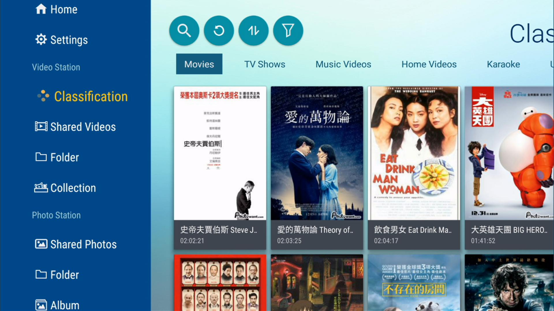 Qmedia for Android - APK Download