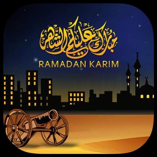 حالات واتس رمضان بدون نت For Android Apk Download