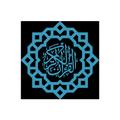 Quran Link