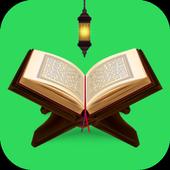 Read Quran Offline & Noorani Qaida with Audio icône