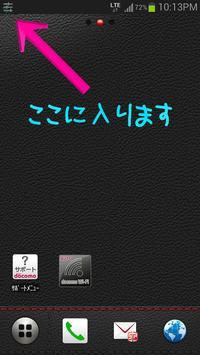QQ Volume Trial screenshot 1