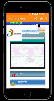 RTE Portal screenshot 3