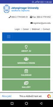 বিশ্ববিদ্যালয় ভর্তি Websites screenshot 4