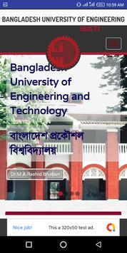 বিশ্ববিদ্যালয় ভর্তি Websites screenshot 7
