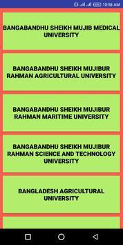বিশ্ববিদ্যালয় ভর্তি Websites screenshot 1