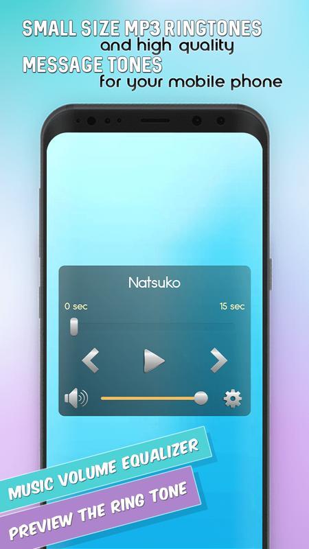 Android 用の アニメソング無料ダウンロード アニメの着信音 Apk を