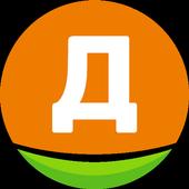 Дикси иконка