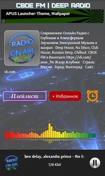 Radio On Air free screenshot 2