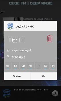 Radio On Air free screenshot 3