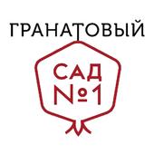 Гранатовый Сад №1 icon