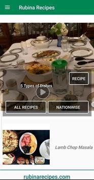 Rubina Recipes screenshot 2