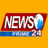 Newsprime24 icon