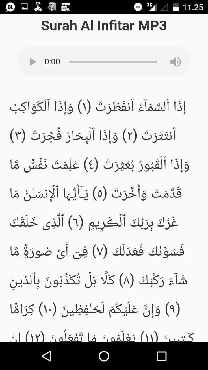 Al Qur'an Juz 30 Mp3 Offline Lafi Al Oni for Android - APK