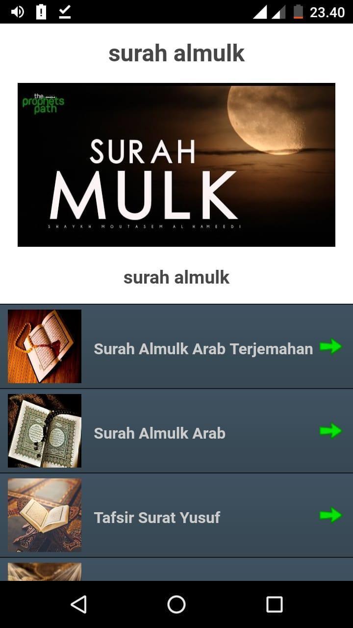 Surah Al Mulk Mp3 Arab Latin Dan Terjemah Offline For