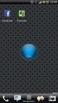 Tech Battery Live Wallpaper screenshot 1