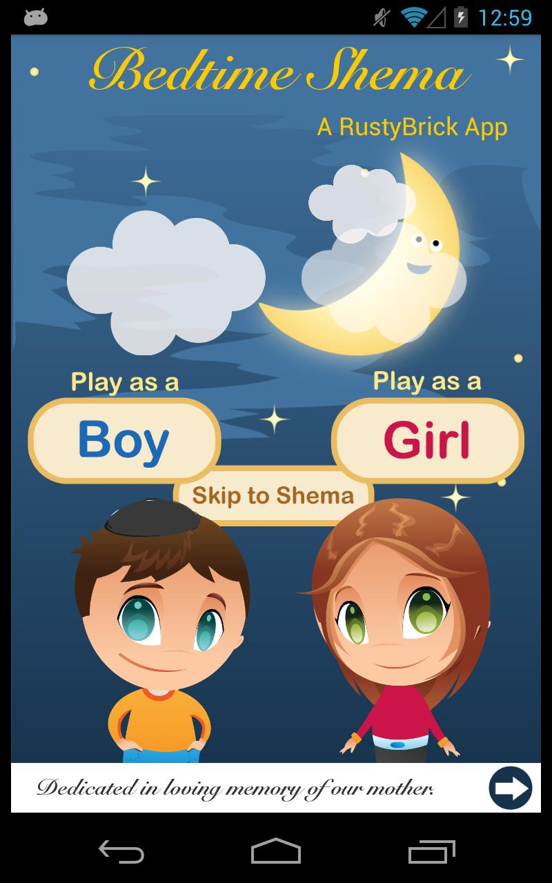 Bedtime Shema: Jewish Children for Android - APK Download