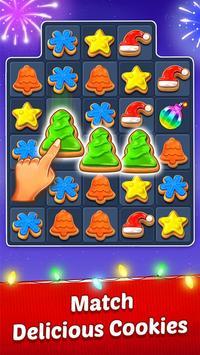 クリスマス クッキー ポスター