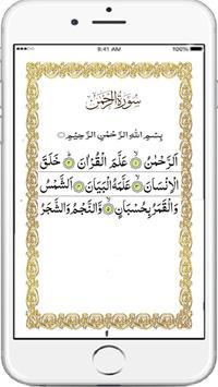 Quran Five Surahs Offline: Quran Reading App for Android - APK Download