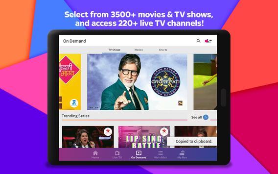 Tata Sky स्क्रीनशॉट 9