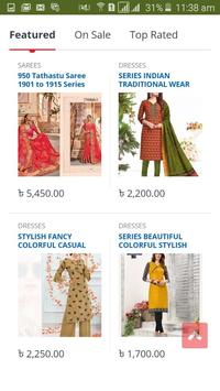 World Fashion BD.Online shopping indian collection screenshot 1