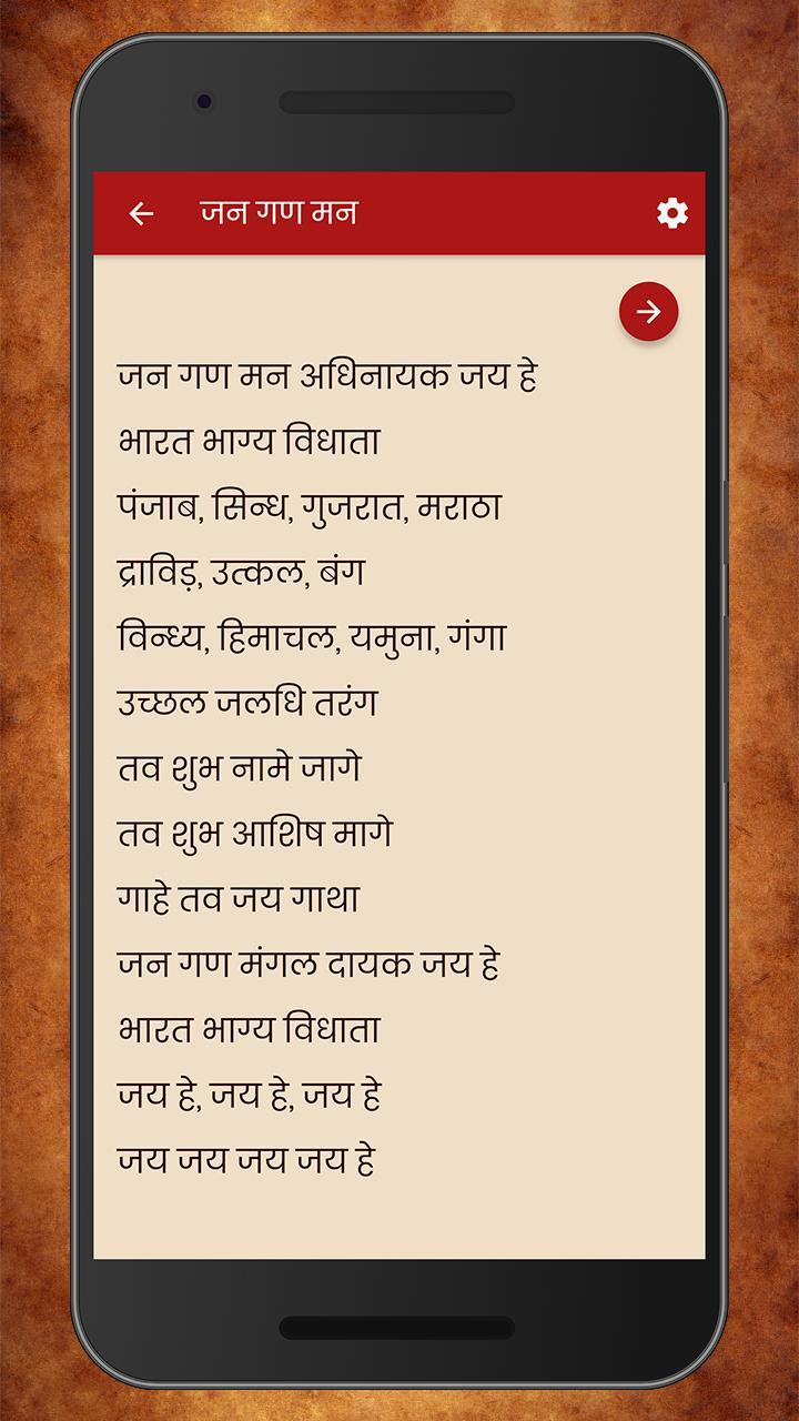 Rabindranath Tagore Poems Hindi À¤°à¤¬ À¤¨ À¤¦ À¤°à¤¨ À¤¥ À¤Ÿ À¤— À¤° For Android Apk Download Poets and their poems have their unique styles of expressing the intricacies of life. rabindranath tagore poems hindi