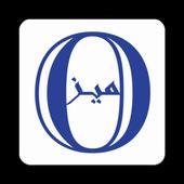 رقم مميز icon