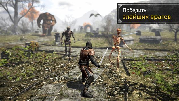 Evil Lands скриншот 4