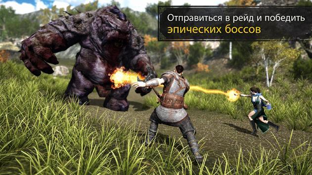 Evil Lands скриншот 6