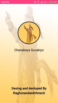 Chanakaya Suvakiyo poster
