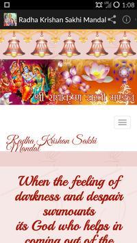 Radha Krishan Sakhi Mandal poster