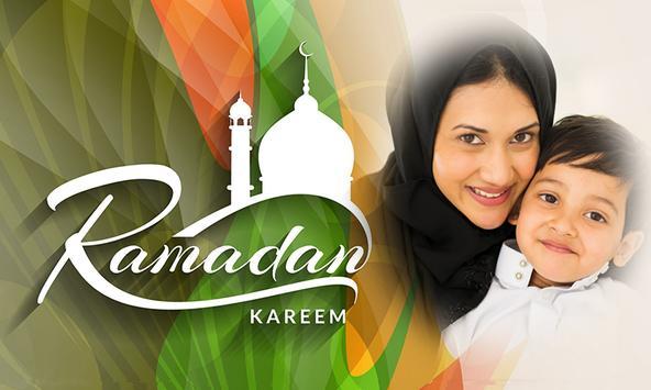 Islamic Photo Frames screenshot 1