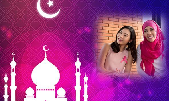 Ramadan Photo Frames screenshot 2