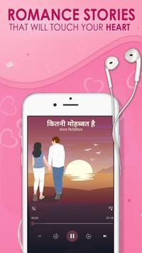 Pocket FM poster