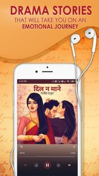 Pocket FM screenshot 1