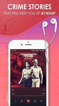 Pocket FM screenshot 2